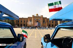 عکس/ توزیع اقلام ورزشی به مدارس محروم شهر تهران