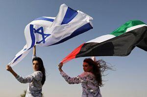 این است اهداف بزرگ اسرائیل در امارات+عکس