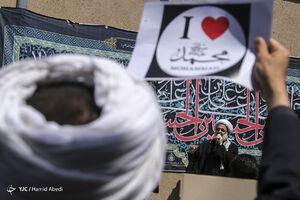 عکس/ تجمع محکومیت توهین به پیامبر اکرم (ص) در قم