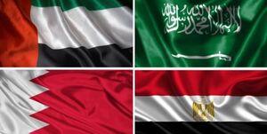 بیانیه ضد ایرانی «کمیته چهار جانبه عربی»