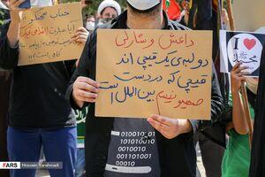 عکس/ درخواست طلاب معترض از وزارت خارجه