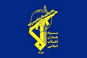 واکنش سپاه پاسداران به اقدام موهن نشریه شارلی ابدو
