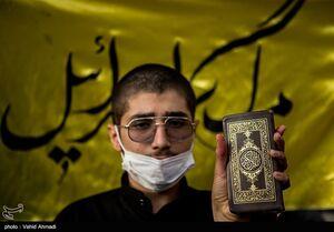 عکس/ تجمع اعتراضی شهروندان تهرانی مقابل سفارت فرانسه