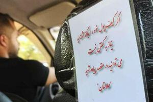 عکس/ اقدام تحسینبرانگیز راننده تاکسی در بندر انزلی