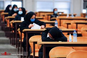 عکس/ آزمون کارشناسی رسمی در دانشگاه شریف