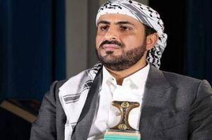 انتقاد صنعاء از دخالتهای سفیر انگلیس در یمن
