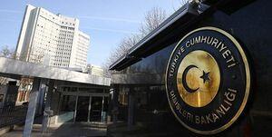 ترکیه: تصمیمات اتحادیه عرب را جدی نمیگیریم