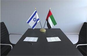 شبکه تلویزیونی اسرائیلی، صلح با امارات را به سخره گرفت +فیلم