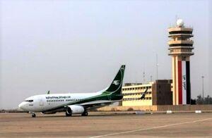 فرودگاه بغداد