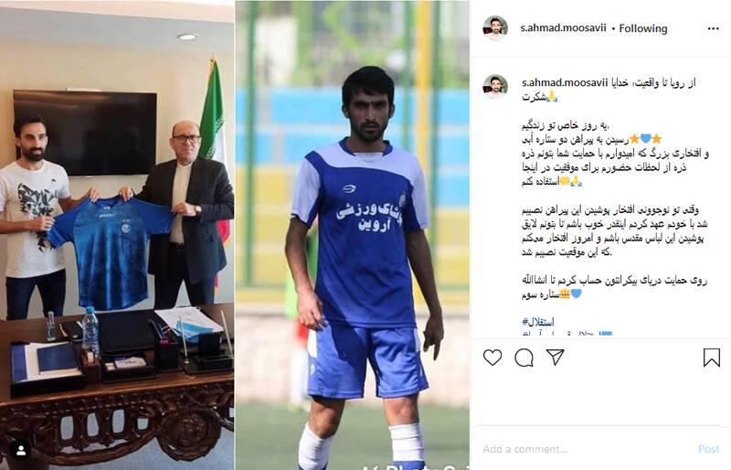 Screenshot_2020-09-10 Ahmad moosavi احمدموسوی ( s ahmad moosavii) • Instagram photos and videos