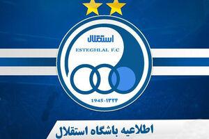 اعتراض رسمی باشگاه استقلال به کنفدراسیون فوتبال آسیا