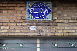 عکس/ زینت محلهها