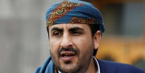 سخنگوی انصارالله: اتحادیه عرب باید دفن شود