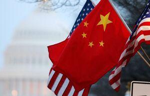 چین: محدودیتهای متقابل برای کارمندان سفارت آمریکا اعمال شد