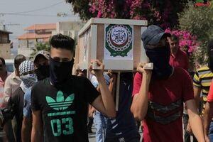 تابوت اتحادیه عرب بر روی دوش جوانان فلسطینی حمل شد