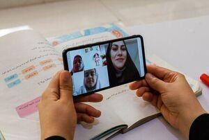 چگونه در تدریس آنلاین تعامل برقرار کنیم؟