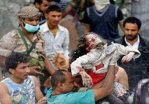 حمله هوایی ائتلاف متجاوز سعودی ـ اماراتی به دو استان یمن