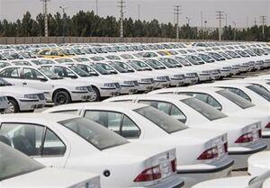 ۱۰۰ هزار خودرو ناقص در پارکینگ خودروسازان خاک میخورد
