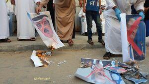 خشم مردم فلسطین از اقدام ذلیلانه بحرین