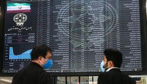 روند معاملات امروز در بورس چگونه بود؟ +عکس