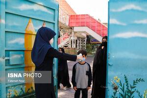 آغاز سال تحصیلی جدید در اصفهان