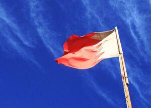 بحرین نمایه