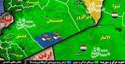 مرزهای مشترک عراق و سوریه نقطه هدف واشنگتن برای ایجاد ناامنی+ نقشه میدانی و عکس