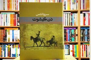 پرفروشترین کتابهای تاریخ کدامند؟