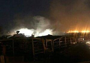 وقوع آتش سوزی مجدد در بندر بیروت