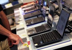 افزایش ۱۰۰درصدی قیمت لپتاپ در آستانه سال تحصیلی