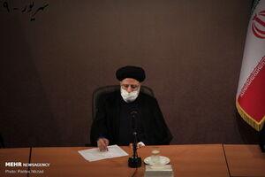 رئیس قوه قضائیه درگذشت آیت الله صانعی را تسلیت گفت