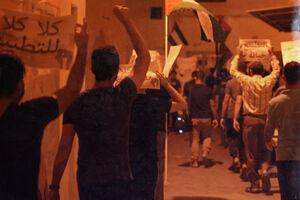 انقلابیون بحرین به خیابانها آمدند