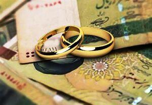نامهربانی بودجه ۱۴۰۰ با وام ازدواج