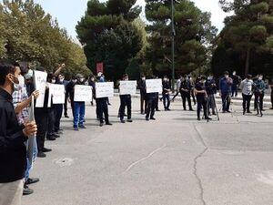 دانشجویان صدای انتقاد مردم درباره گرانیها شدند