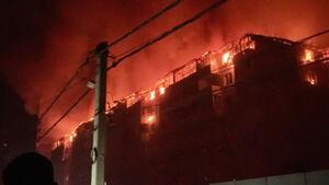 آتش سوزی مهیب در کراسنودار روسیه