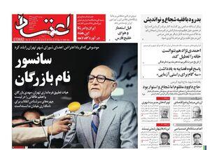 باید دست دوستی به سمت قاتلان حاج قاسم دراز کنیم! / تجلیل از «پدر معنوی منافقین» در تهران
