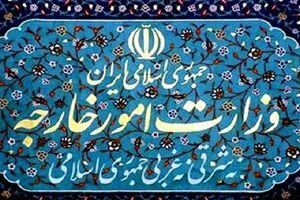 جواب سربالای سفیر متخلف آلمان به مقامات وزارت خارجه/ بزرگترین افتخار یک خواننده ایرانی!