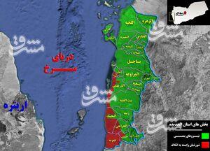 ساحل غربی یمن ۵ سال پس از جنگ/ چرا استان الحدیده برای ائتلاف سعودی حکم کلید تسلیم یمن محسوب میشود؟ + نقشه میدانی و عکس