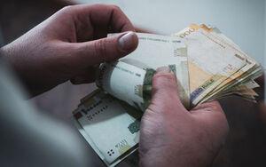 پول ملی نمایه پول نمایه وام نمایه حقوق نمایه