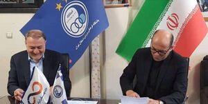 باشگاه استقلال قرارداد 8 میلیاردی امضا کرد+عکس