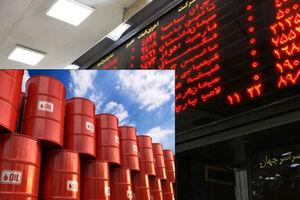 یک میلیون بشکه نفت در بورس عرضه میشود