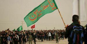 عراق رسماً از پذیرش زائر خارجی در اربعین عذرخواهی کرد/ مردم به مرزها نروند