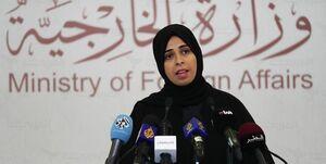 قطر: وارد روند سازش با اسرائیل نمیشویم