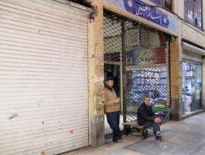 هشدار معاون وزیر بهداشت به اماکن غیربهداشتی
