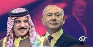 وبگاه صهیونیستی: بحرین 15 سال پیش قانون تحریم اسرائیل را لغو کرد