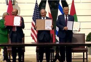 توافق رژیم صهیونیستی با امارات و بحرین