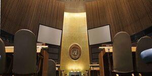 تولد نامبارک سازمان ملل!