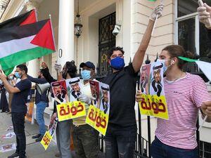 عکس/ تجمع اعتراضی مقابل سفارت بحرین در لندن