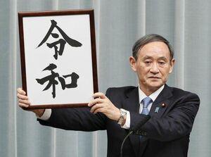 نخست وزیر جدید ژاپن چه کسی است؟