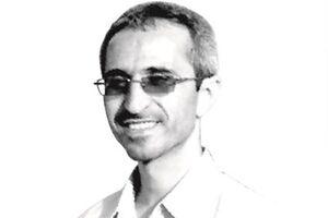 قصه ترور «مجید شهریاری»در یک سریال